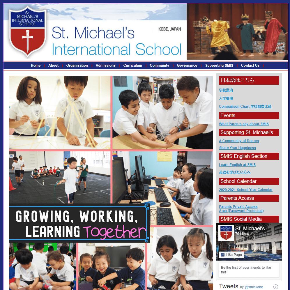 聖ミカエル インターナショナルスクール|神戸市中央区